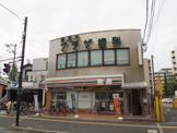 セブンイレブン 茨木東奈良3丁目店