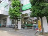 コープみらい コープ東村山駅前店