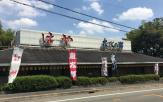 はや・魚太郎泉北の郷