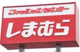 しまむら泉北八田店