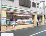 セブンーイレブン横浜白幡南店
