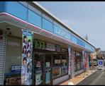 ローソン横浜環4深谷町店