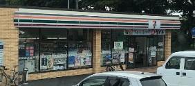 セブンイレブン 横浜原宿4丁目店の画像1