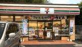 セブンイレブン横浜戸塚町中央店