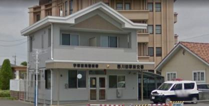 宇都宮南警察署 西川田駅前交番の画像1