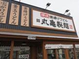 丸亀製麺大阪狭山