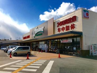 オークワ 狭山店の画像1