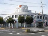大阪狭山郵便局