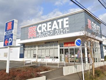 クリエイトSD藤沢遠藤店の画像1
