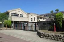 神戸市立竹の台小学校