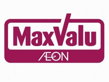 Maxvalu(マックスバリュ) 兼久店の画像1