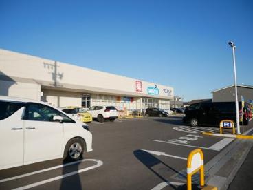 ウエルシア東海大田町店の画像1