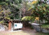 中穂積公園