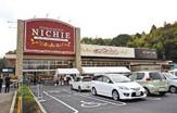 NICHIE(ニチエー) 沼田東店