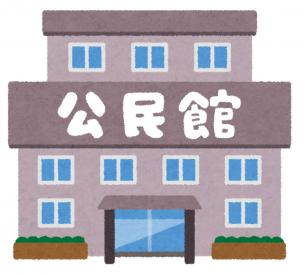 堀川公民館の画像1