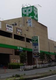 サミットストア 下倉田店の画像1