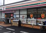 セブンイレブン 藤沢本鵠沼5丁目店