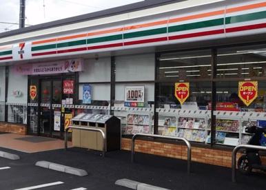 セブンイレブン 藤沢本鵠沼5丁目店の画像1
