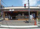 セブンイレブン 豊島高松3丁目店