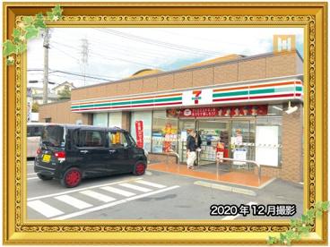 セブンイレブン 横浜さちが丘店の画像1