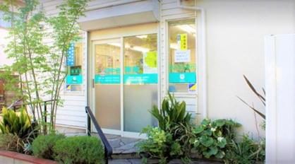 けやき薬局小平店の画像1
