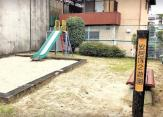 安居塚2遊園