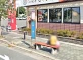 松里停(京阪バス)