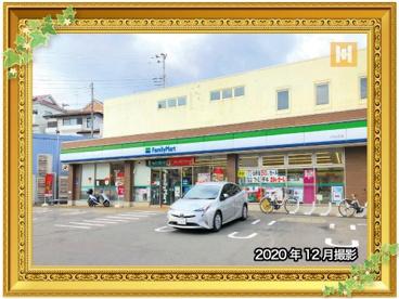 ファミリーマート さちが丘店の画像1
