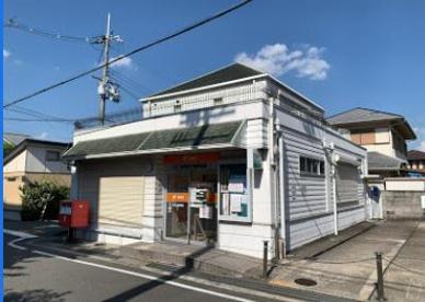 茨木大池郵便局の画像1