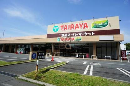 エコス TAIRAYA(タイラヤ) 小平店の画像1