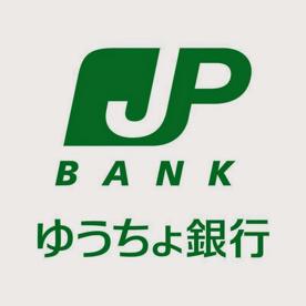 ゆうちょ銀行那覇支店サンエー西原シティー内出張所の画像1