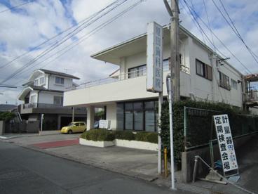 原田歯科医院の画像1