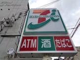 セブンイレブン 井尻2丁目店