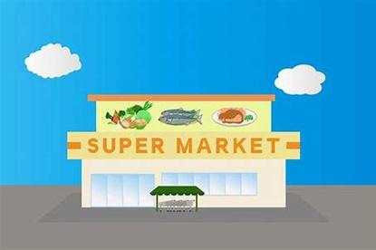 大城スーパーの画像1
