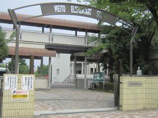 名古屋市立名東小学校の画像1