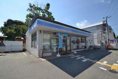 ローソン 尼崎東園田四丁目北店の画像1