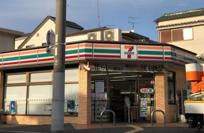 セブンイレブン 神戸鈴蘭台南町店の画像1