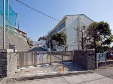 横浜市立藤が丘小学校の画像1