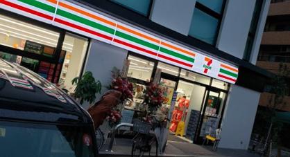セブンイレブン 足立加平1丁目店の画像1