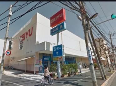西友 青井店の画像1