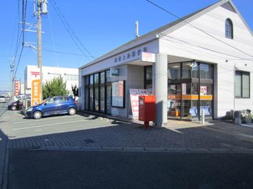 浜松上島郵便局の画像2