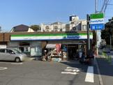 ファミリーマート 世田谷奥沢一丁目店