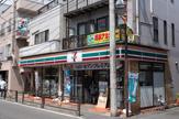 セブン-イレブン 世田谷奥沢2丁目店