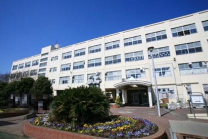 横浜市立山内中学校の画像1