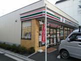 セブン-イレブン 世田谷奥沢3丁目店