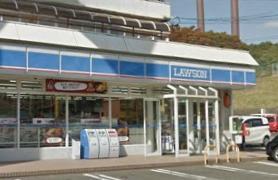 ローソン 三ツ割店の画像1