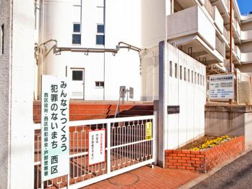 横浜市立宮谷小学校の画像1