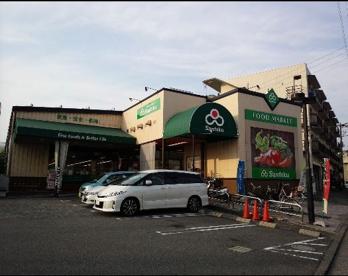 三徳 長沼店の画像1