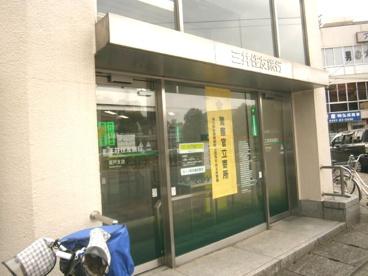 三井住友銀行 坂戸支店の画像2