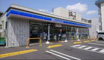 ローソン横浜栄長沼町店